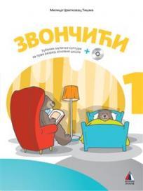 Zvončići, udžbenik + CD