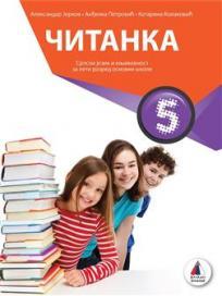 Čitanka 5