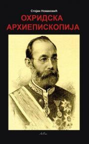 Ohridska arhiepiskopija