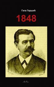 1848.: O srpskom pokretu g. 1848