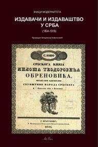 Izdavači i izdavaštvo u Srba: 1804-1918.