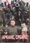 Arkane, Srbine!