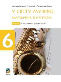 U svetu muzike 6, udžbenik + 2 CD-a