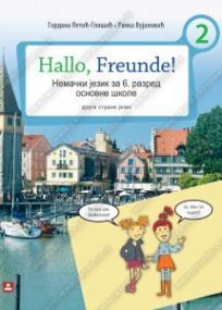 Hallo, Freunde 2, udžbenik + CD