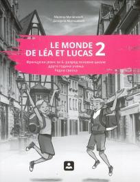 Le Monde de Lea et Lucas 2, radna sveska