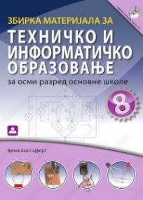 Zbirka materijala za tehničko i informatičko obrazovanje 8
