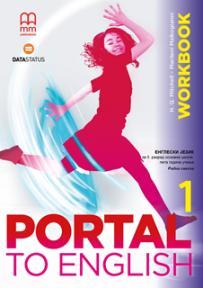 Portal to English 1, radna sveska