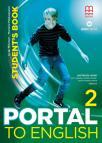 Portal to English 2, udžbenik
