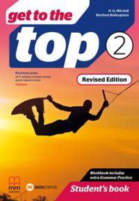 Get to the Top 2, udžbenik