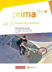 Prima plus A1.2, udžbenik