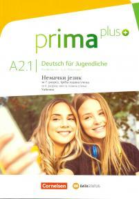 Prima plus A2.1, udžbenik