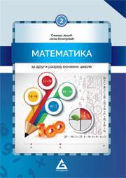 Matematika za drugi razred osnovne škole