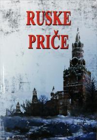 Ruske priče (broš)