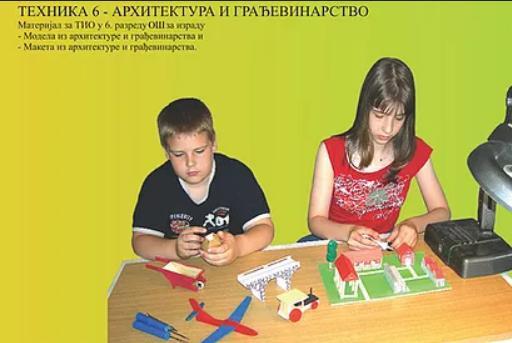 Tehnika 6, komplet materijala za radne vežbe