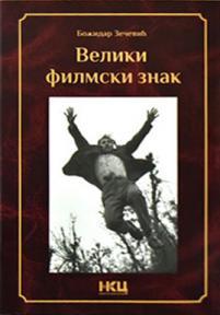Veliki filmski znak - Velimir Bata Živojinović