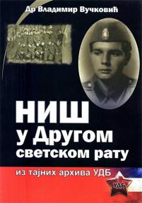 Niš u Drugom svetskom ratu