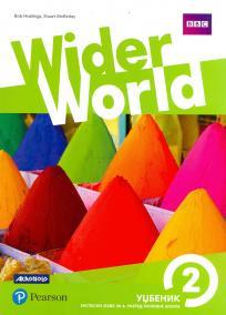 Wider World 2, udžbenik