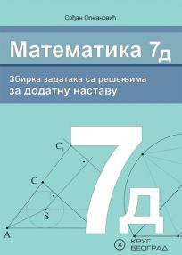 Matematika 7D, zbirka zadataka