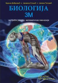 Biologija 3M