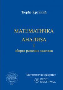 Matematička analiza 1, zbirka rešenih zadataka