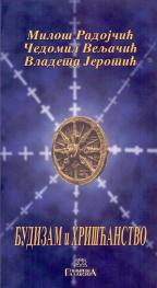 Budizam i hrišćanstvo