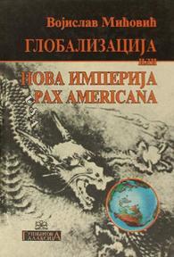 Globalizacija ili nova imperija pax americana