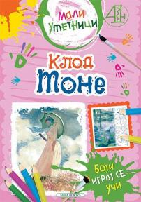 Mali umetnici 3: Klod Mone