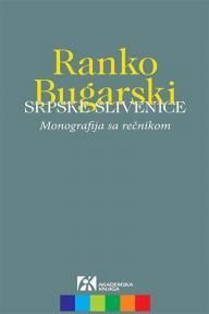 Srpske slivenice: Monografija sa rečnikom