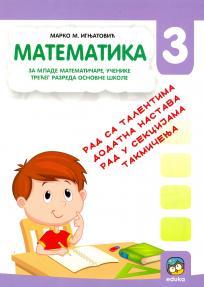 Matematika za dodatnu nastavu 3