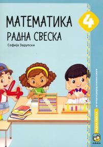 Matematika 4, novi kontrolni zadaci
