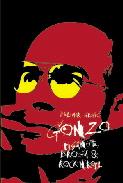 Gonzo: Pisanje, droga i rock'n'roll