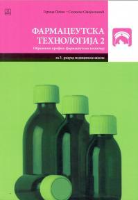 Farmaceutska tehnologija 2