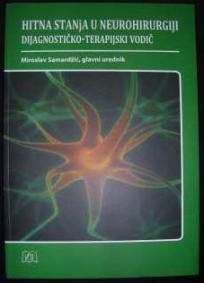 Hitna stanja u neurohirurgiji