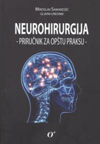 Neurohirurgija