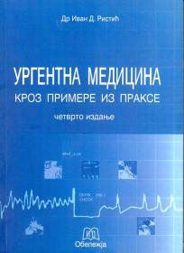 Urgentna medicina kroz primere iz prakse