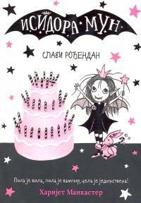 Isidora Mun slavi rođendan