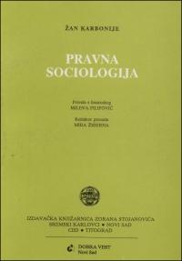 Pravna sociologija