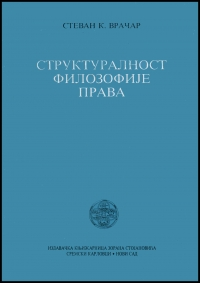 Strukturalnost filozofije prava