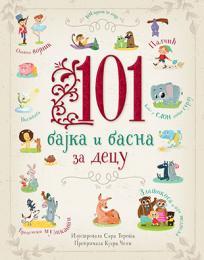 101 bajka i basna za decu