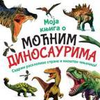 Moja knjiga o moćnim dinosaurima