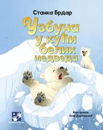 Uzbuna u kući belih medveda