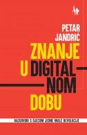 Znanje u digitalnom dobu