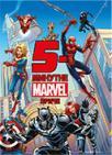 5-minutne Marvel priče