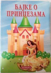 Bajke o princezama