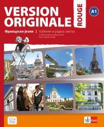 Version originale rouge, udžbenik i radna sveska za prvi razred gimnazije