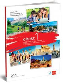 Direkt 1, udžbenik i radna sveska za prvi razred gimnazije