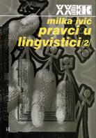 Pravci u lingvistici I i II