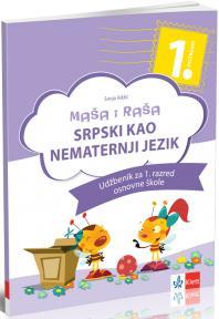 Maša i Raša - Srpski kao nematernji jezik 1, udžbenik