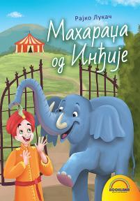 Maharadža od Inđije