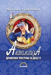 Antologija dramskih tekstova za decu II